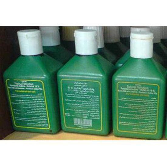 تصویر از بتادین 250cc سبز %10 دارو درمان