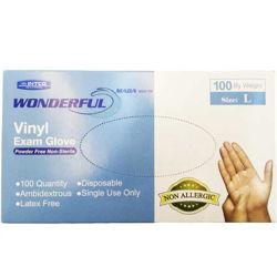 تصویر از وینیل Wounderful سایز S